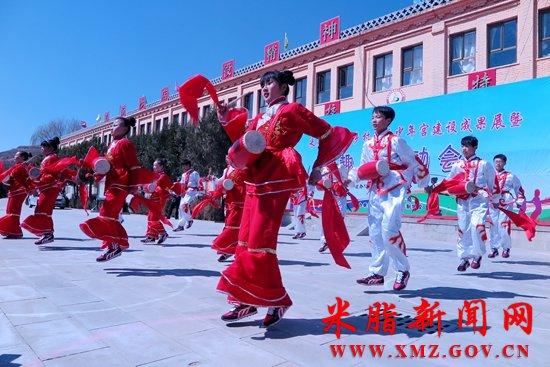 米脂县举行乡村学校少年宫建设成果展暨趣味运动会